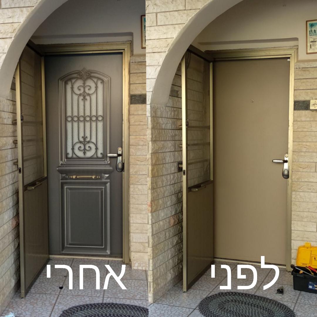 עדכני בבית שאן – ציפוי מגנטי|עיצוב דלת כניסה |ציפוי לדלת|חידוש דלתות QB-57